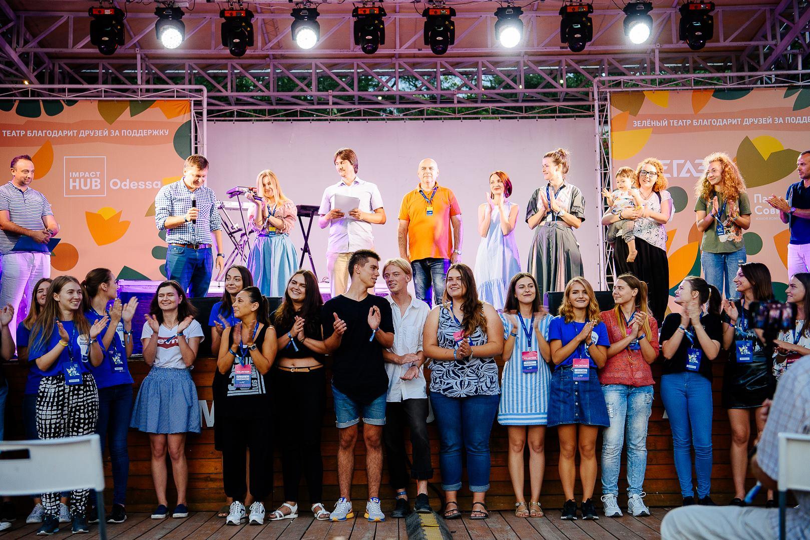 💡 «В Україні діється багато цікавих речей, що мають в собі досить великий потенціал», — організатори Ideas Festival
