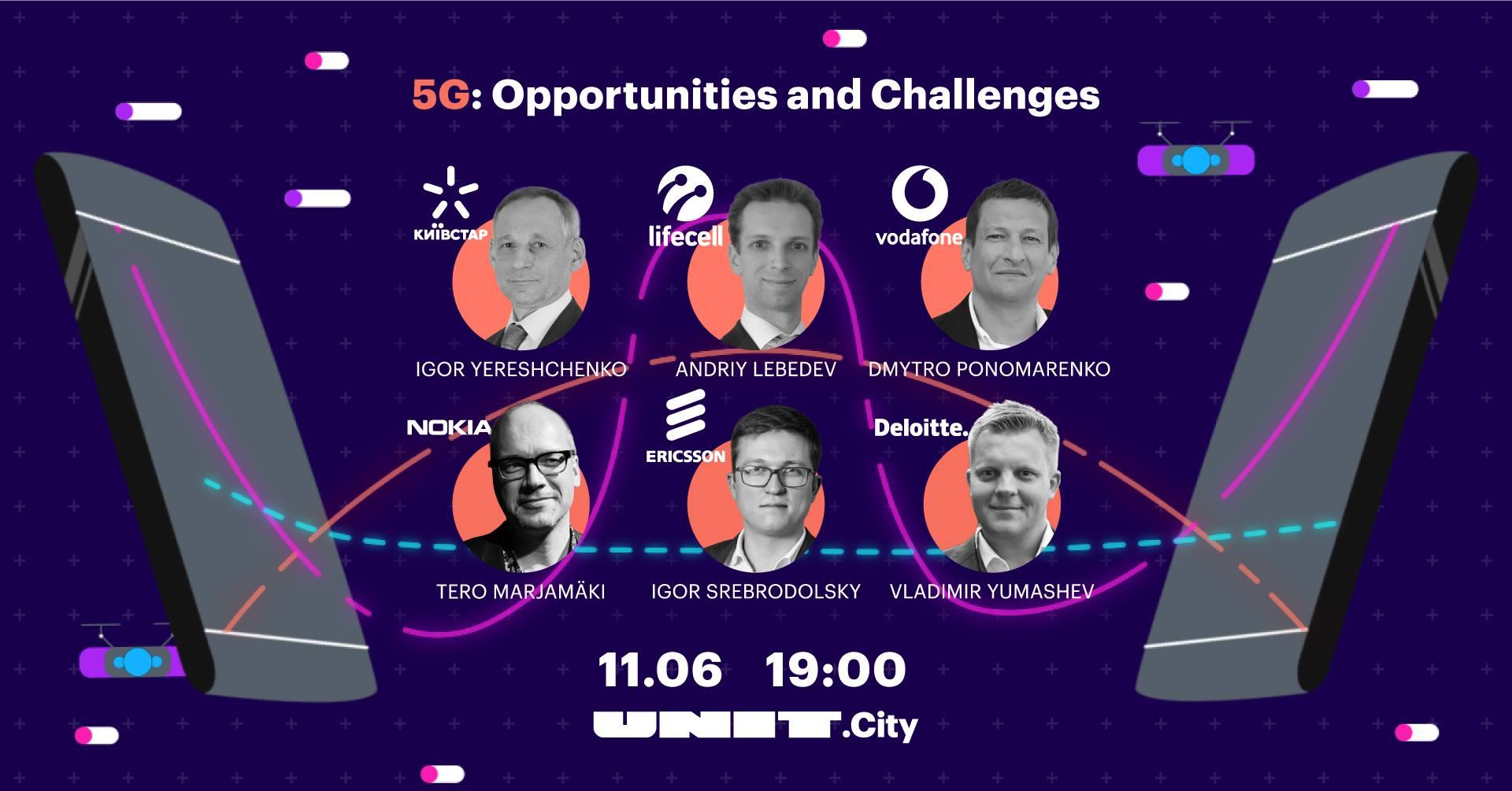 📲 В UNIT.City мобільні оператори та виробники обладнання обговорять впровадження 5G