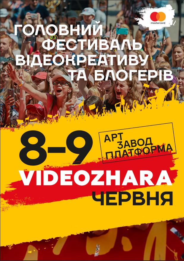VIDEOZHARA