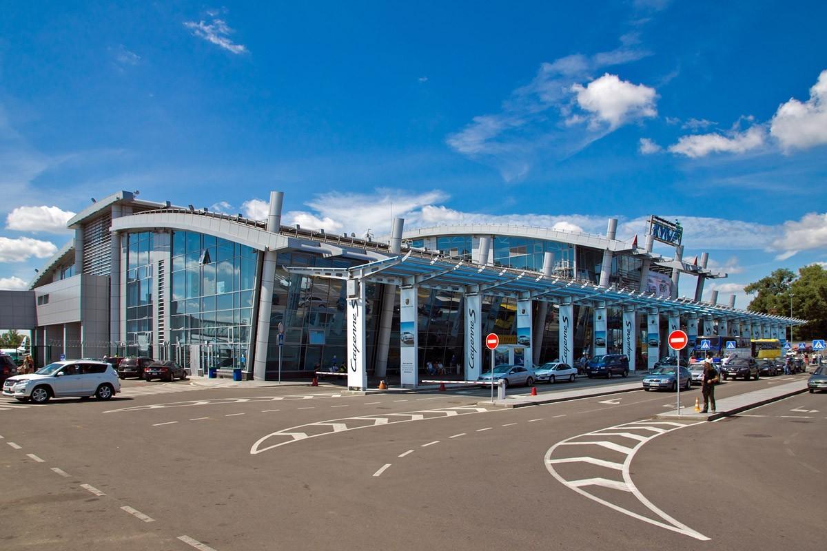 Aeroport «Kyїv»
