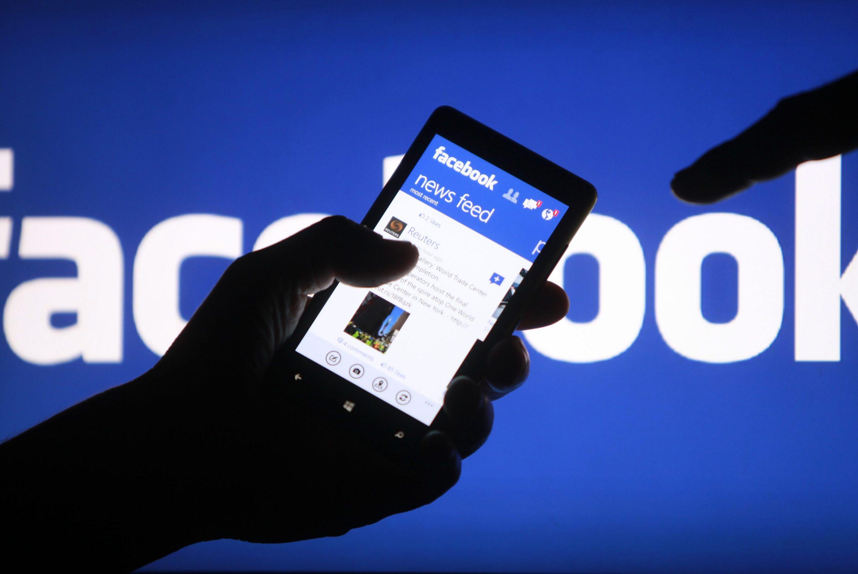 💸 Facebook платитиме користувачам за їхні дані