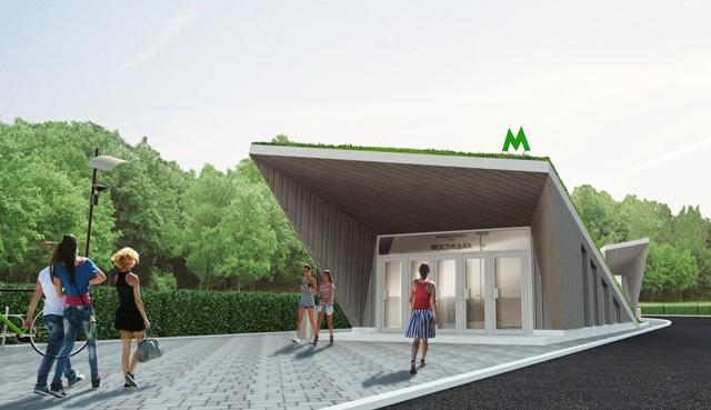 метро на Виноградар