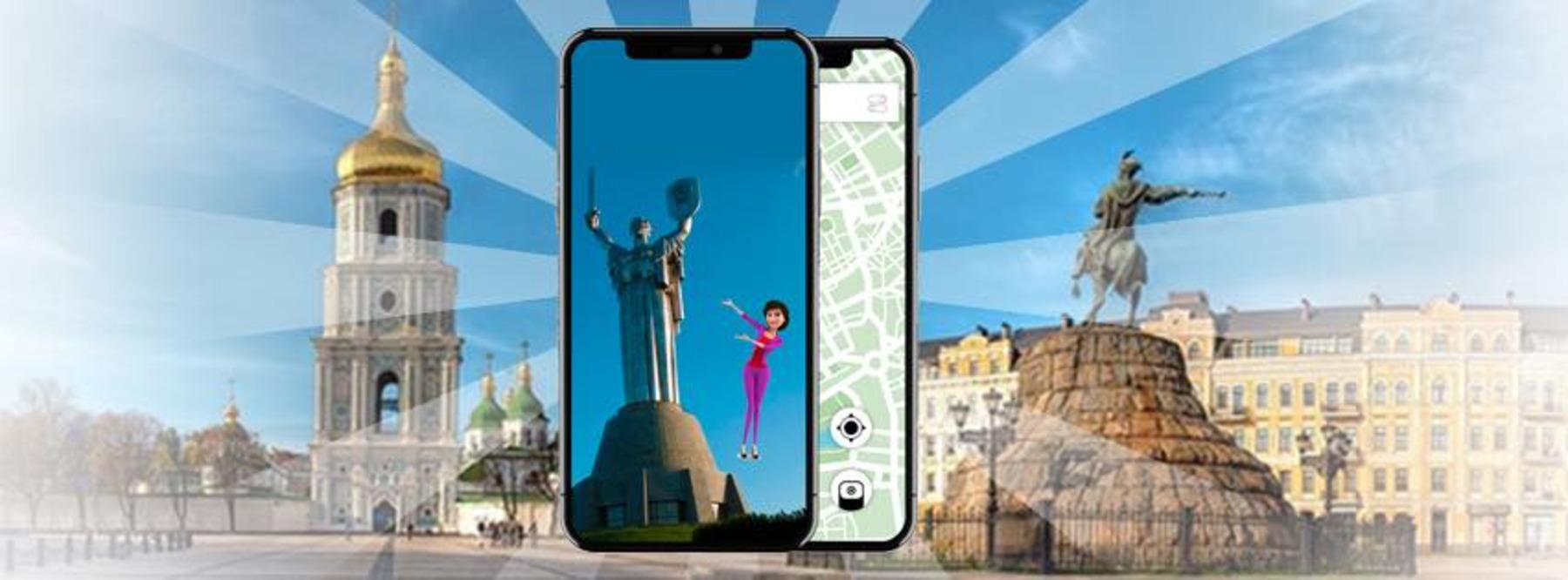🇺🇦 Мобільний додаток Touristl: екскурсії Україною у режимі доповненої реальності