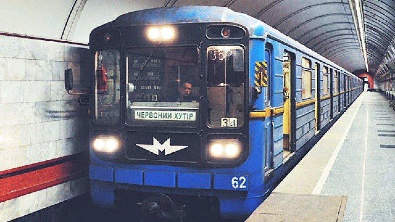 🚇 Київ переходить на єдиний електронний квиток: коли саме та як ним користуватись