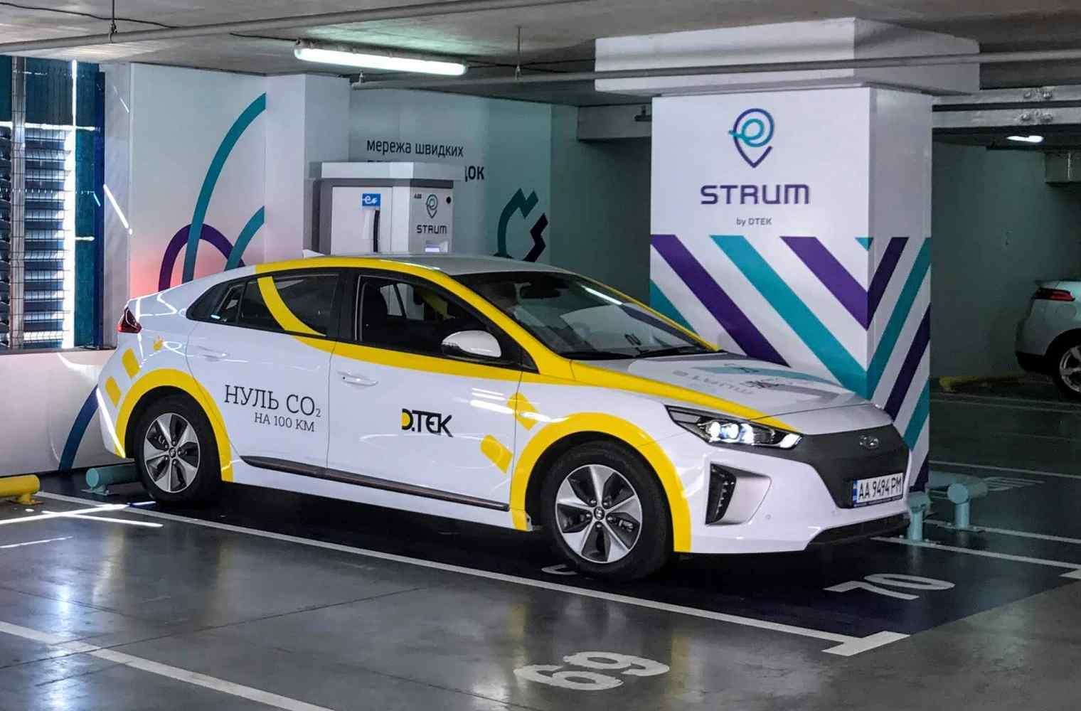 🚘 Зарядки для електромобілів STRUM з'явилися на трасах Київ-Львів та Київ-Одеса