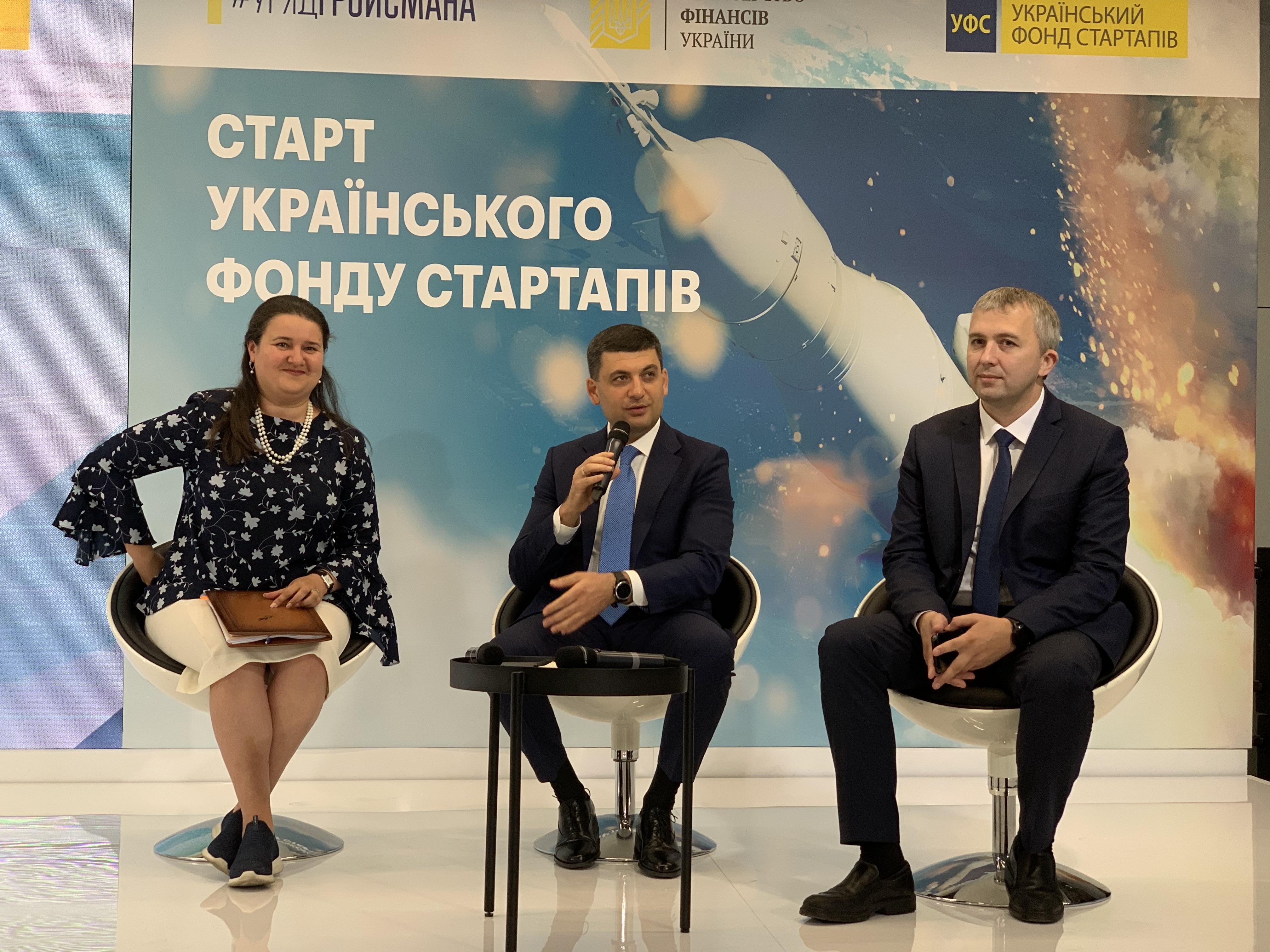 🤑 Уряд запустив Український фонд стартапів: даватимуть гранти до $75 000