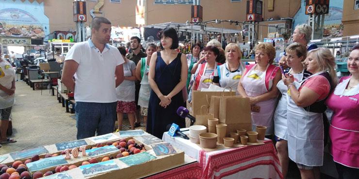 Бессарабський ринок