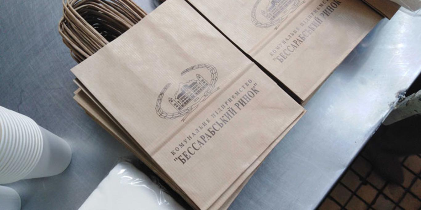 🛍️ Бессарабський ринок відмовиться від пластику та поліетилену