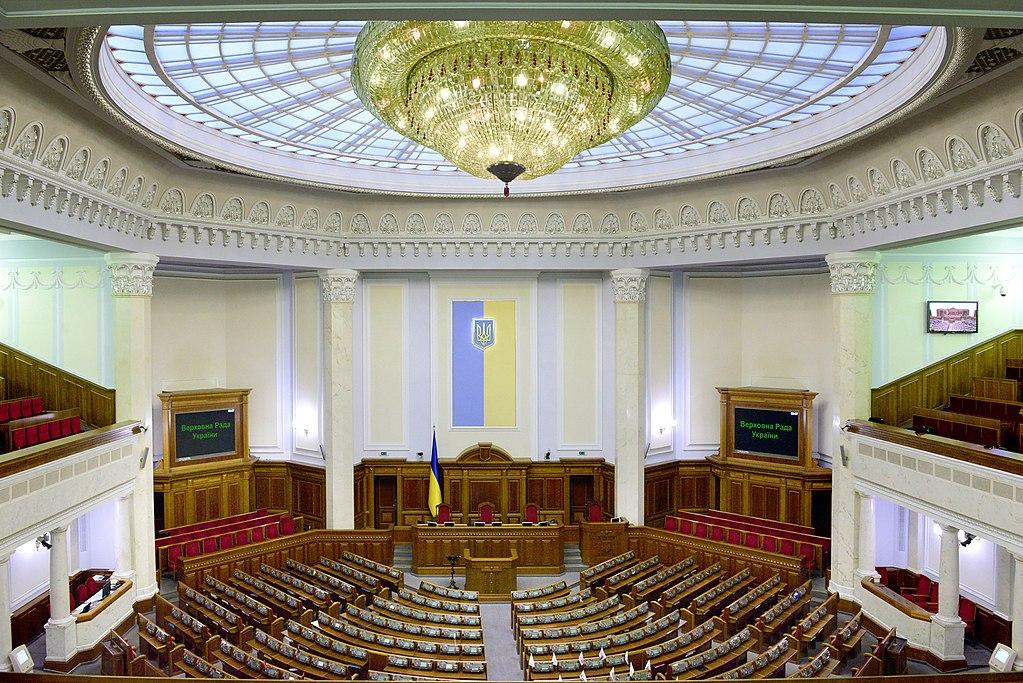 📜 Rada pryjnjala zakonoprojekt pro referendumy — možna zminjuvaty terytoriju kraїny ta skasovuvaty zakony