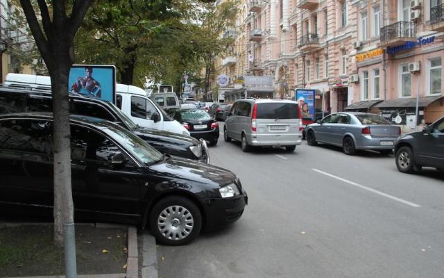 Штрафи за паркування