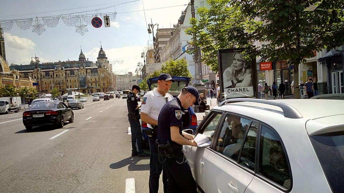 🚗 «Штрафи за паркування» – новий електронний сервіс, де можна знайти евакуйовані авто