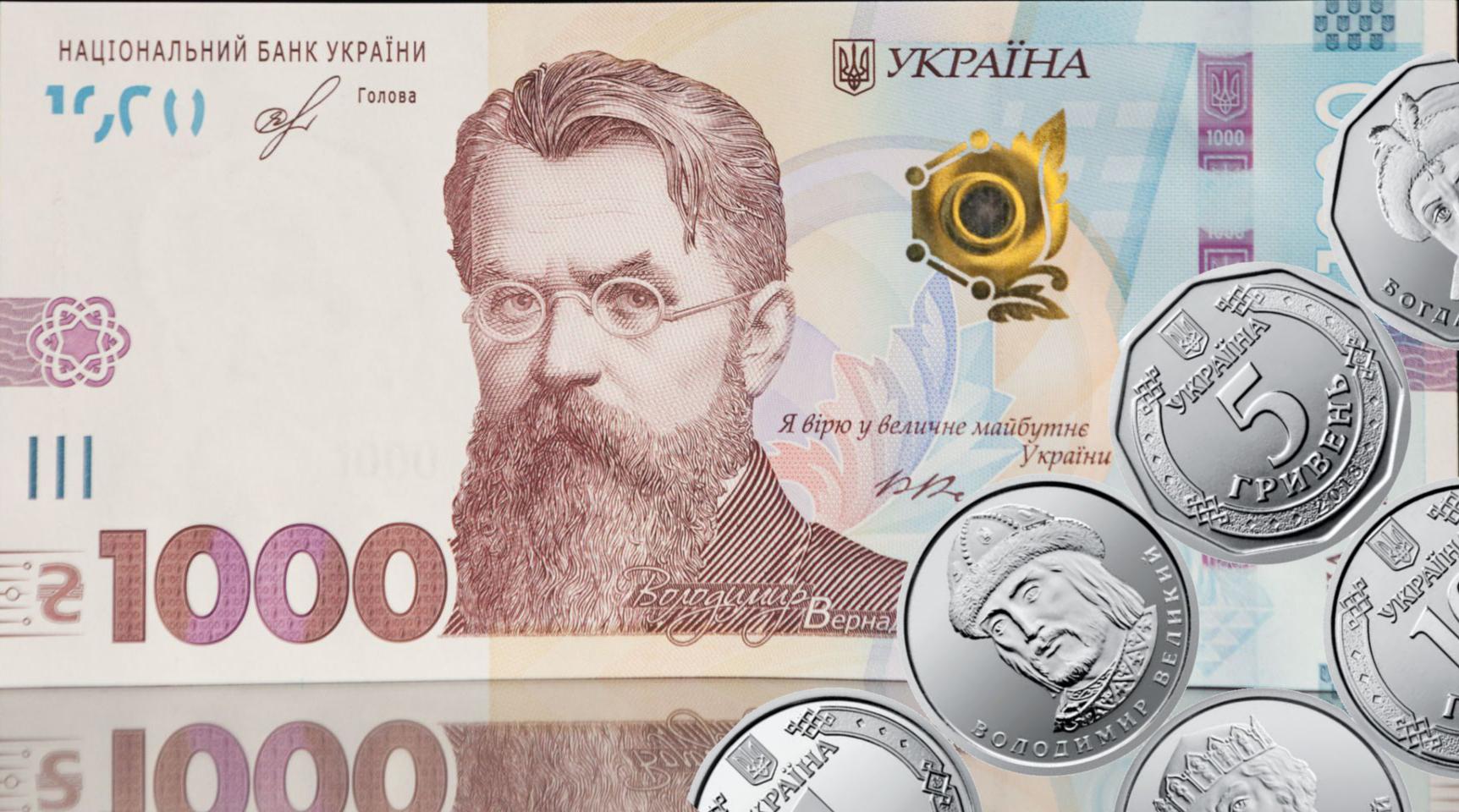 🔺 В Україні вперше за 5 років виріс ВНД (валовий національний дохід)