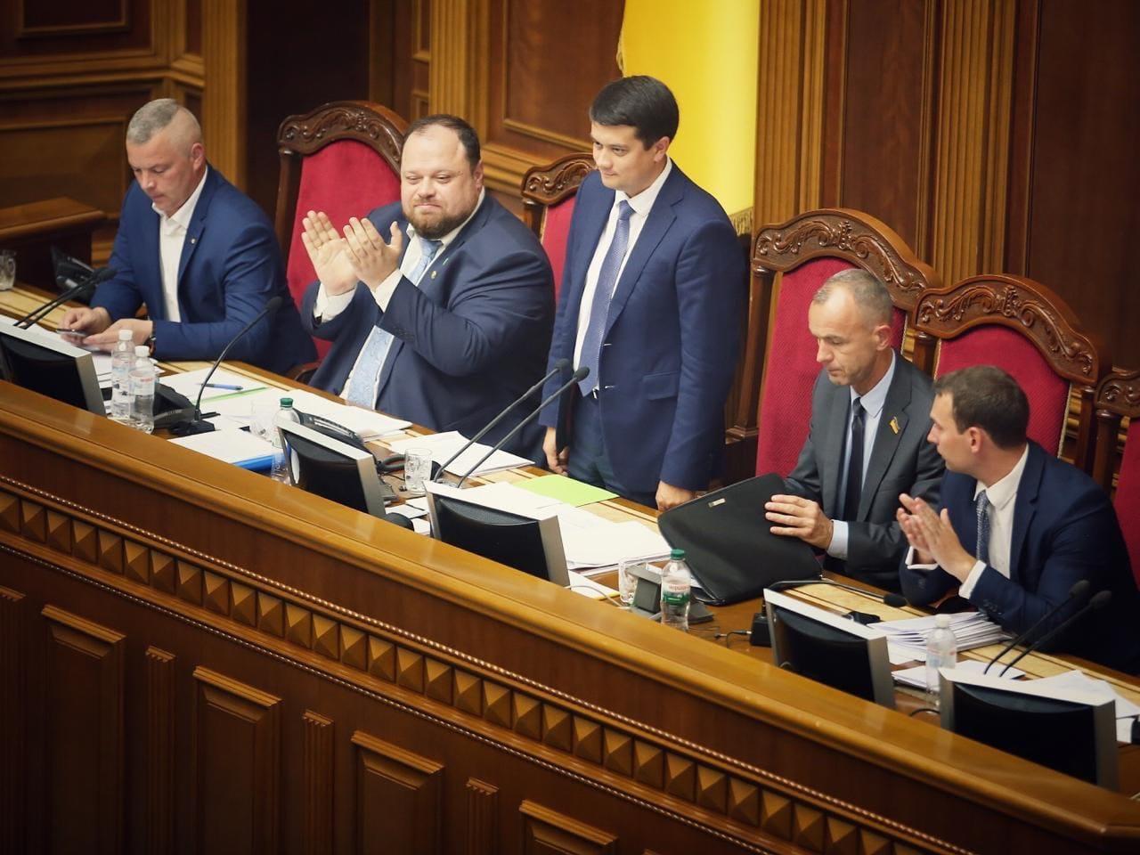 🏛️ Верховна Рада обрала своє керівництво — спікером став Дмитро Разумков