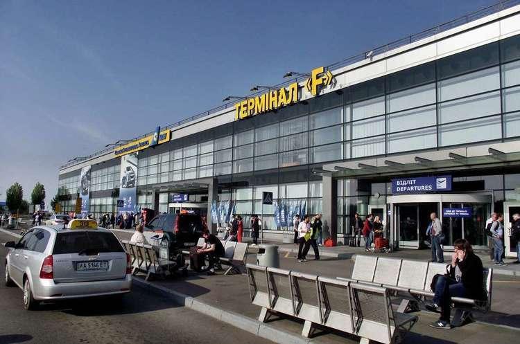 аеропорт «Київ»