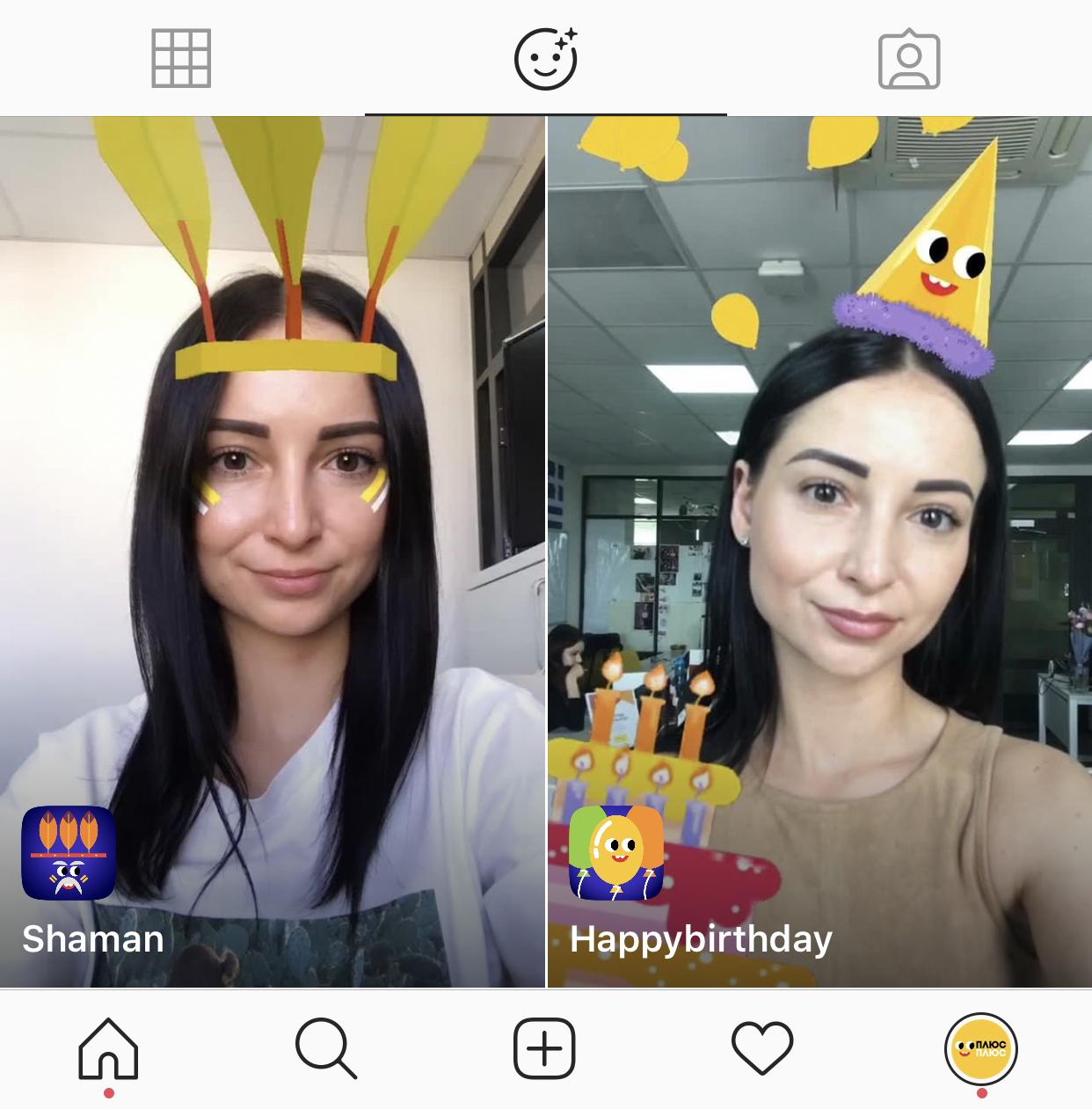 🤳 Чому AR-маски в Instagram – це новий вид цифрового маркетингу