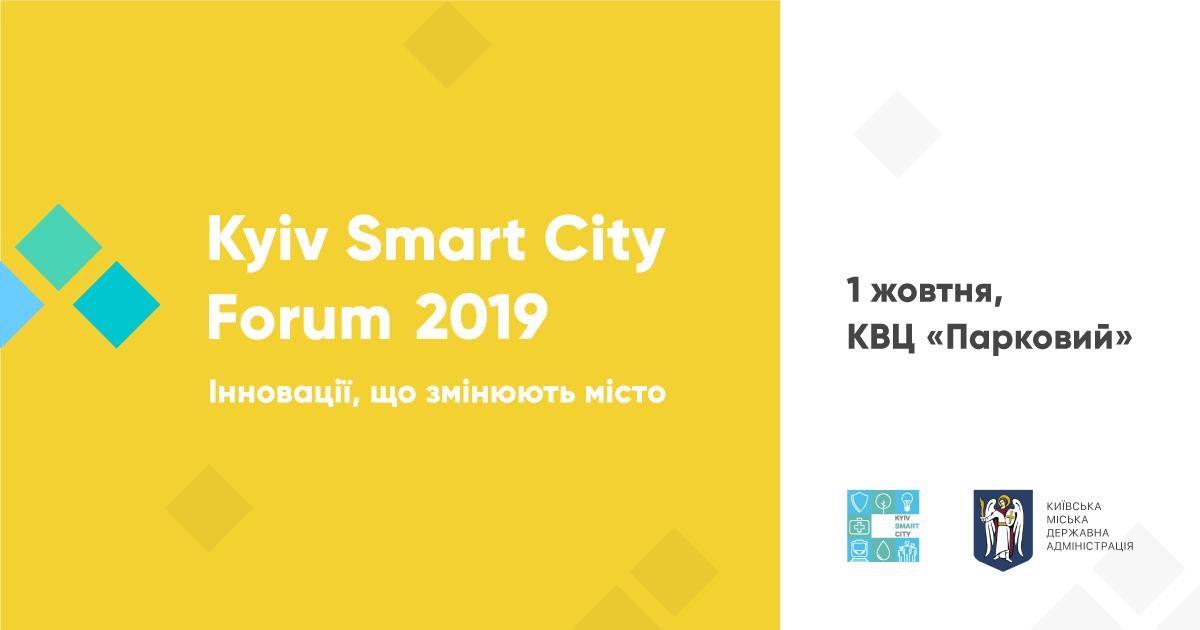 📱 Kraїna u smartfoni: na Kyiv Smart City Forum 2019 obgovorjať didžytalizaciju miśkogo prostoru