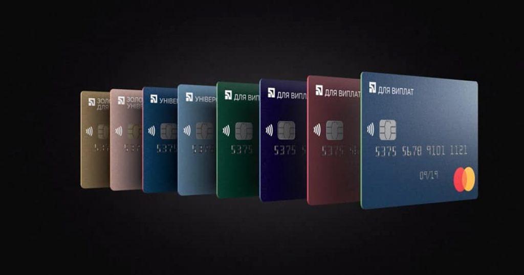 💳 «ПриватБанк» змінює дизайн карток: перевипуск буде безкоштовний