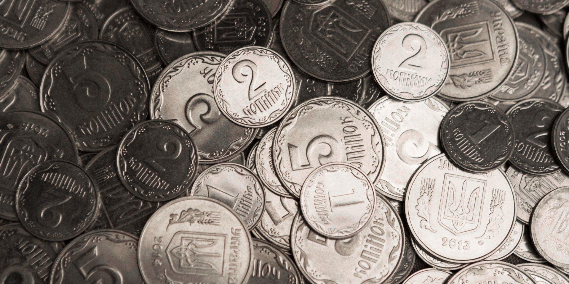💰 Z 1 žovtnja skasovujeťsja rozrahunok monetamy po 1, 2 ta 5 kopijok: de obminjaty ta «zaokruglennja» u čeku