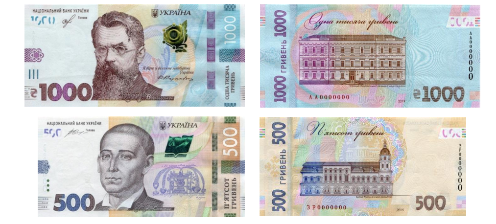1 000 гривень