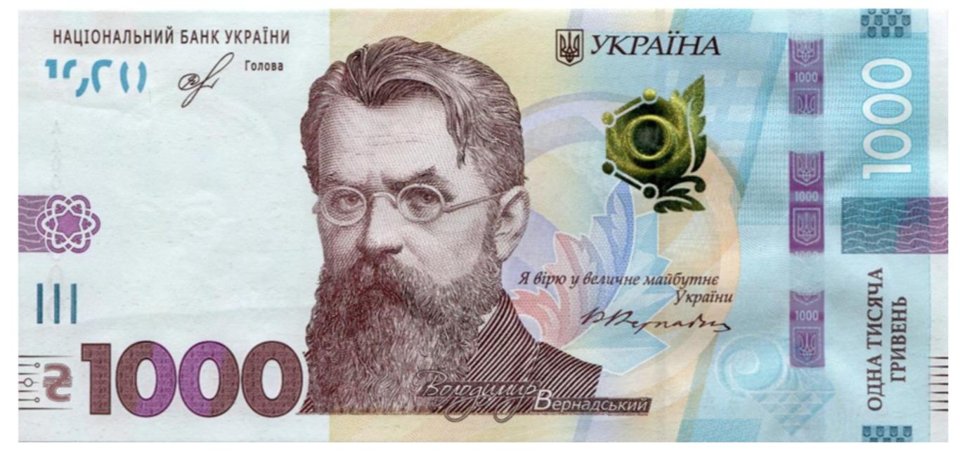 💵 З 25 жовтня в обіг вводиться нова банкнота номіналом 1 000 гривень – які особливості
