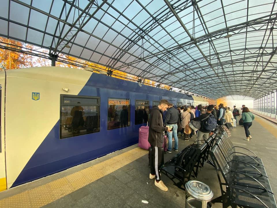 Kyiv Boryspil Express