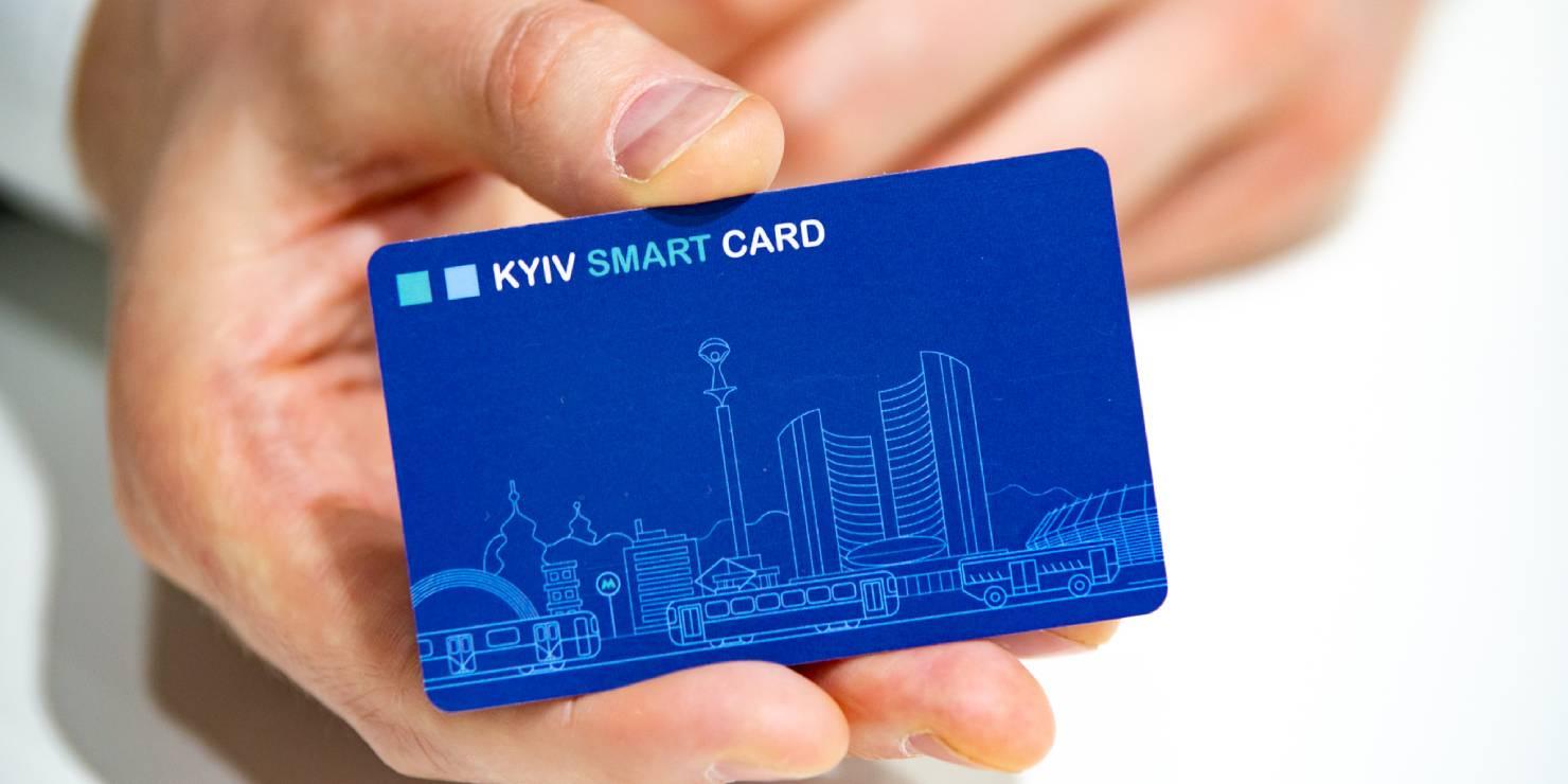 📍 Onlajn-karta z usima točkamy prodažu ta popovnennja Kyiv Smart Card