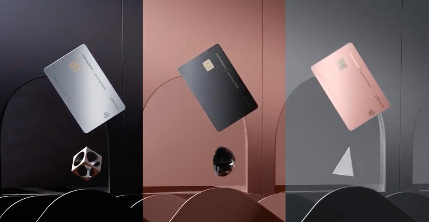 💳 monobank оголосив про початок випуску платинових карток без реквізитів
