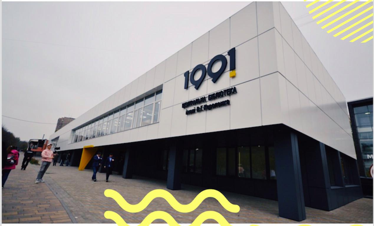 💻 Vidkryly centr rozvytku startapiv 1991 Mariupol – renovacija Donbasu čerez IT-biznes