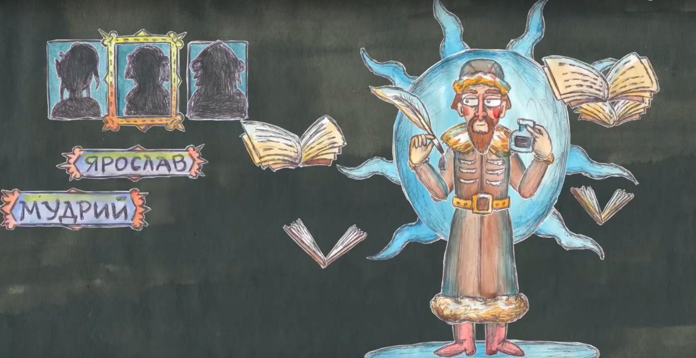 🇺🇦 Мінкультури та ТНМК створили анімацію «Історія України за 5 хвилин» — дивіться