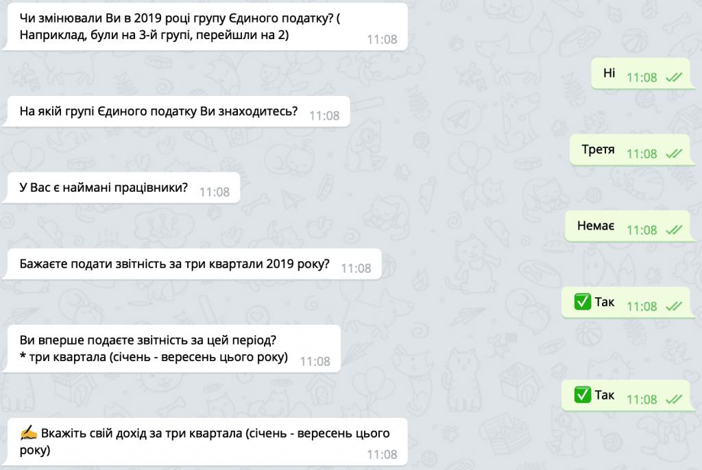 opendatabot dialog