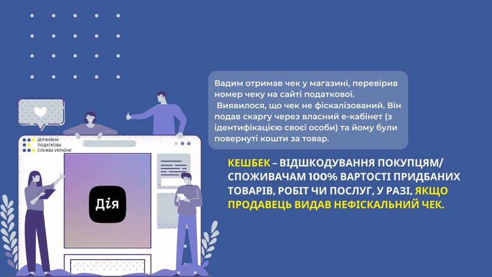 <span data-soloveiko_check='MORFOLOGIK_RULE_UK_UA---#---undefined---#---Znajdeno jmovirnu orfografičnu pomylku---#---keš bek---#---kešbek' class='soloveiko-hidden-spell-error' id='soloveiko-503:6' srcset=