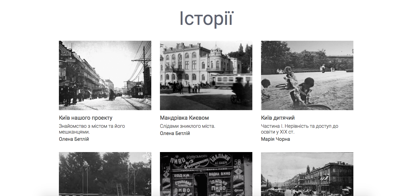 interaktyvnyj sajt