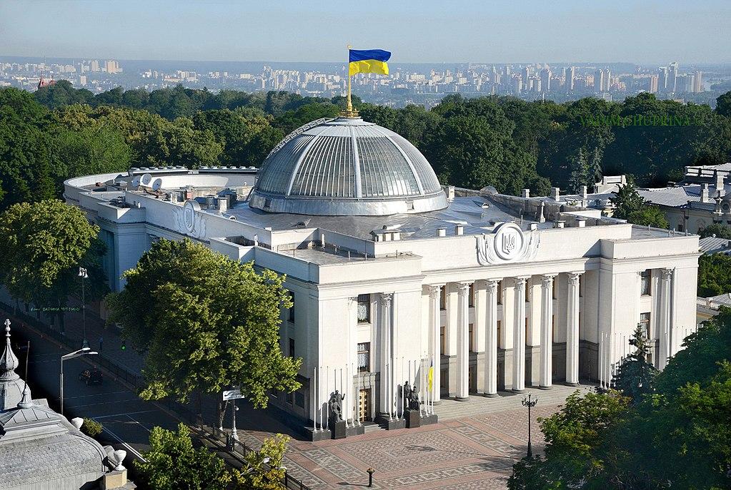 💻 Верховна Рада представила новий сайт — календар подій та підписка на новини