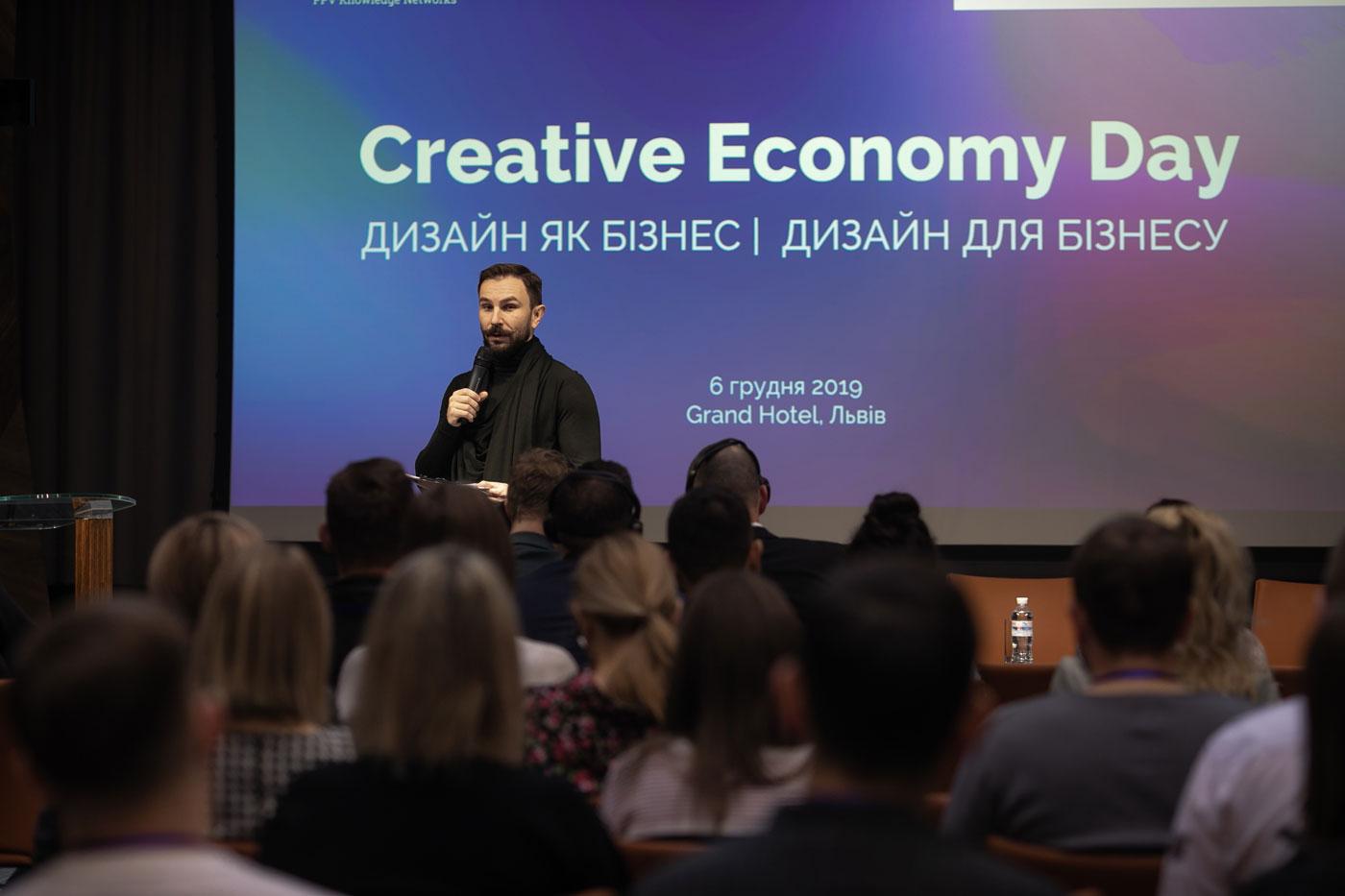 ✍️ Naviščo nam predmetnyj i promyslovyj dyzajn: golovni dumky z Creative Economy Day