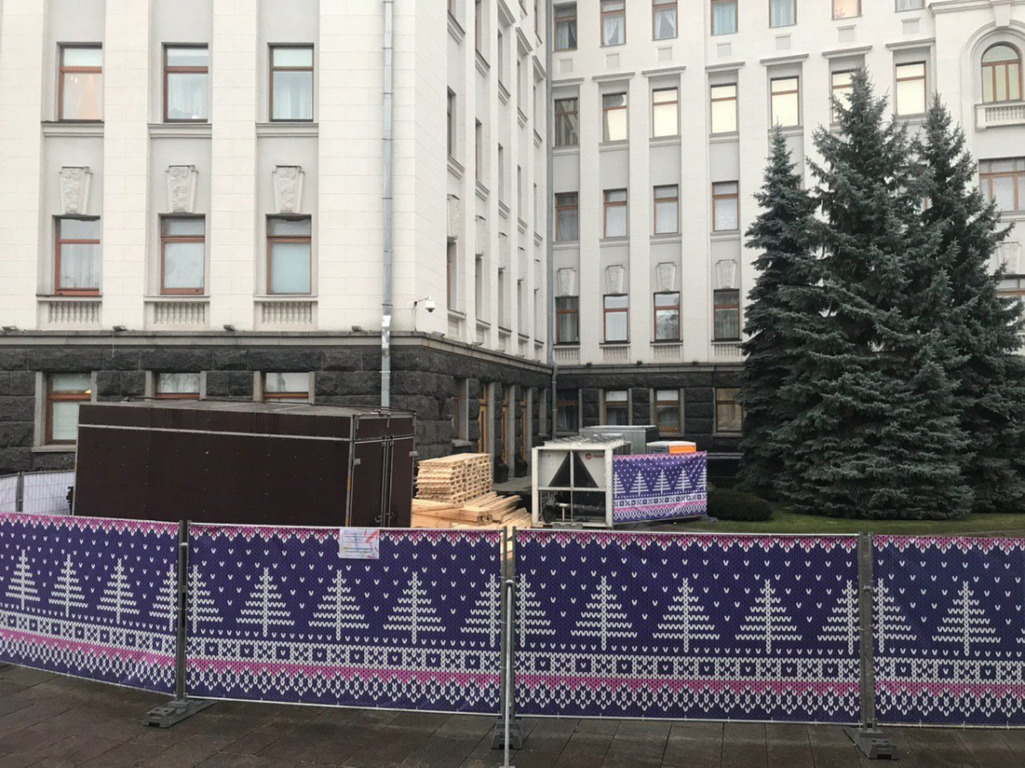 ⛸️ Безкоштовна ковзанка запрацює біля Офісу Президента