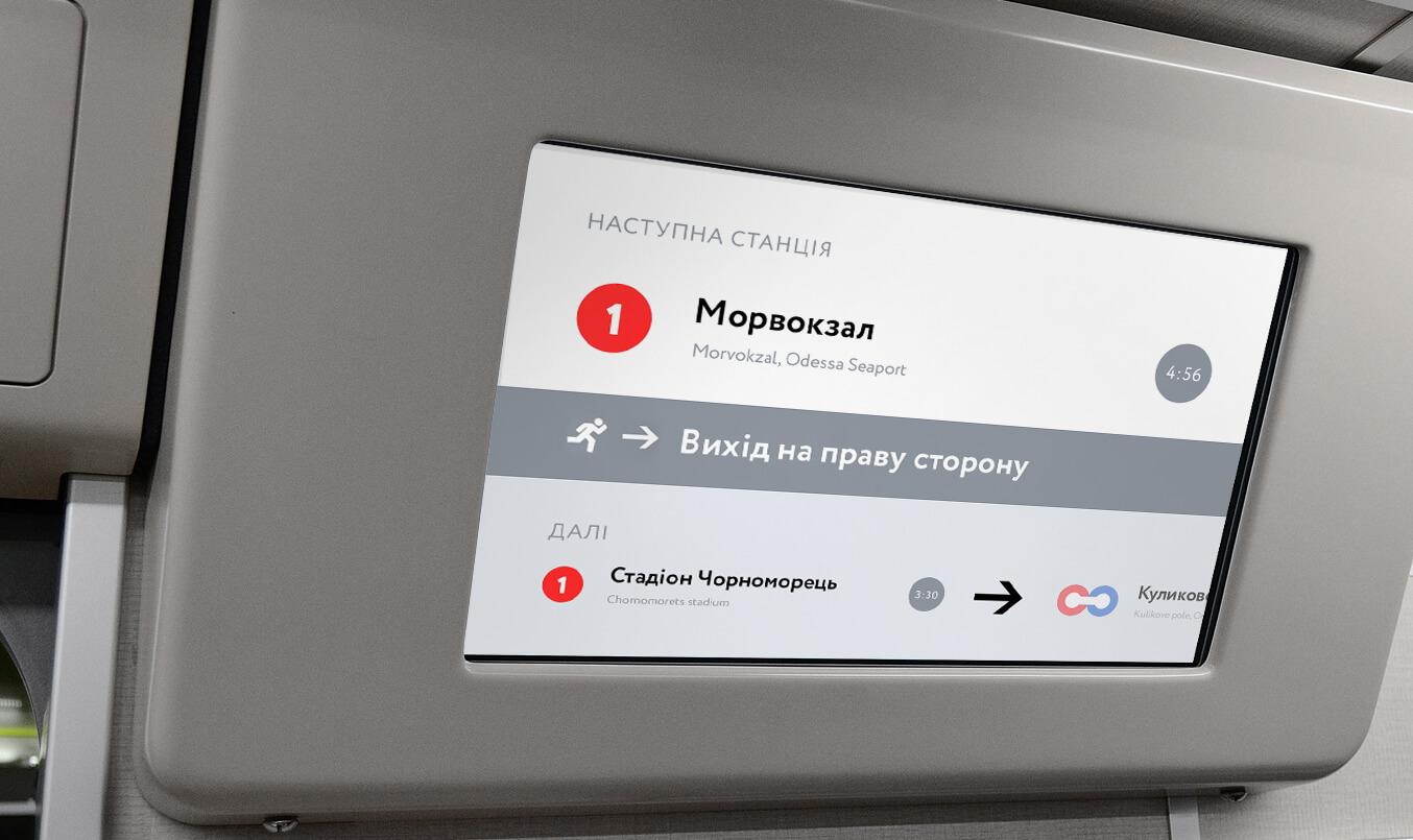 Ⓜ️ Veb-studija stvoryla brendyng ta ajdentyku nespravžńogo metro v Odesi — foto