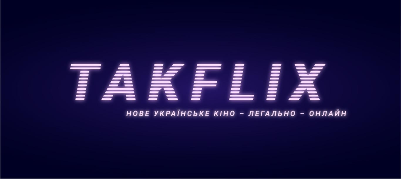 🎥 В Україні запускають стримінговий сервіс «Такфлікс» з українським кіно