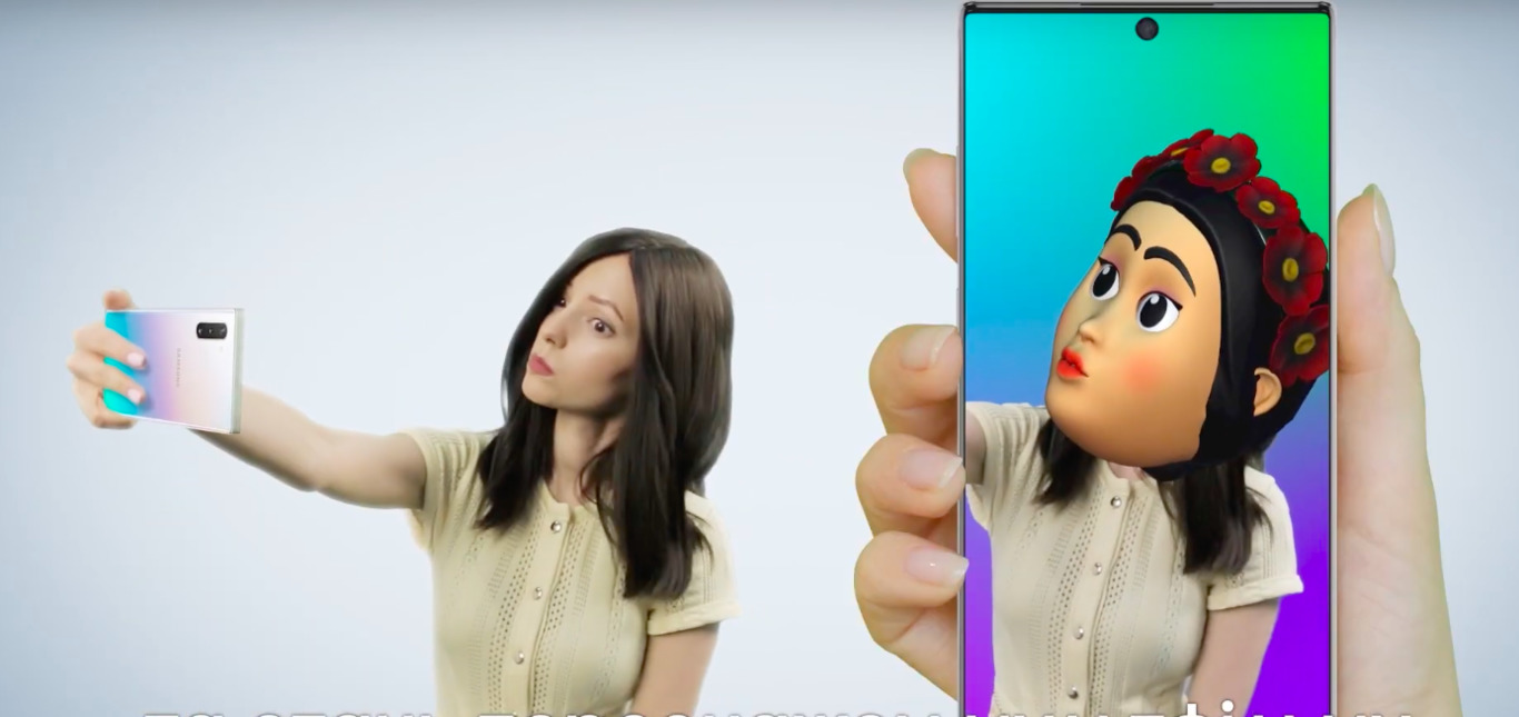 🤳 Samsung створила AR-додаток за мотивами мультфільму «Як козаки…»