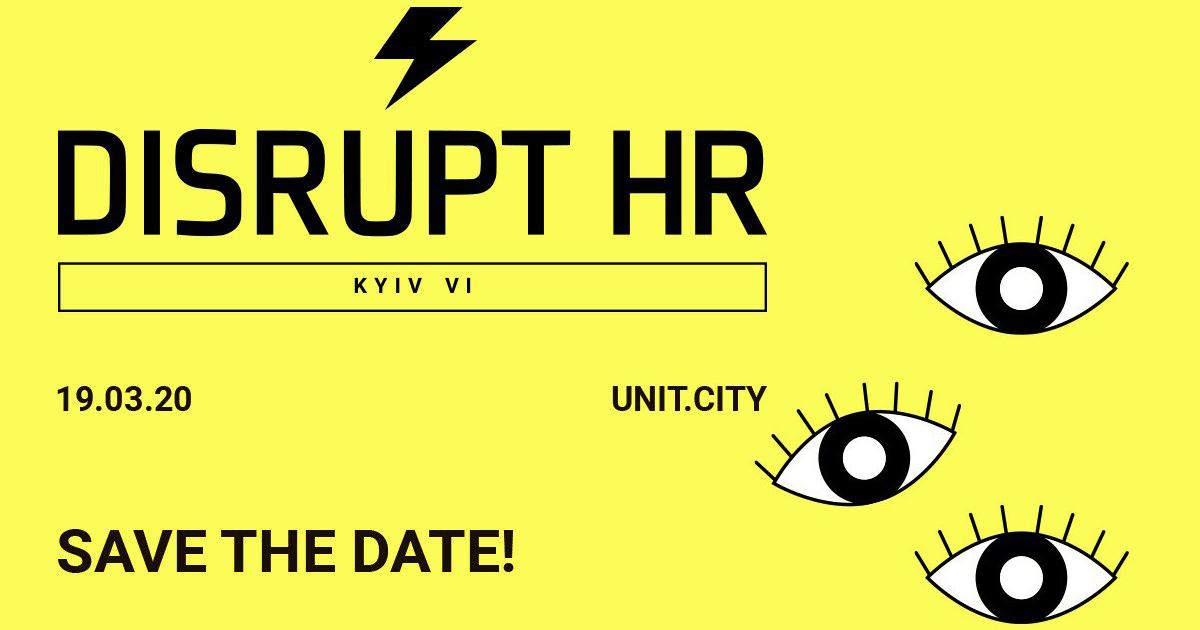 👨🏼💻 Disrupt HR Kyiv: 14 ідей, як знаходити, надихати й ефективно працювати з людьми