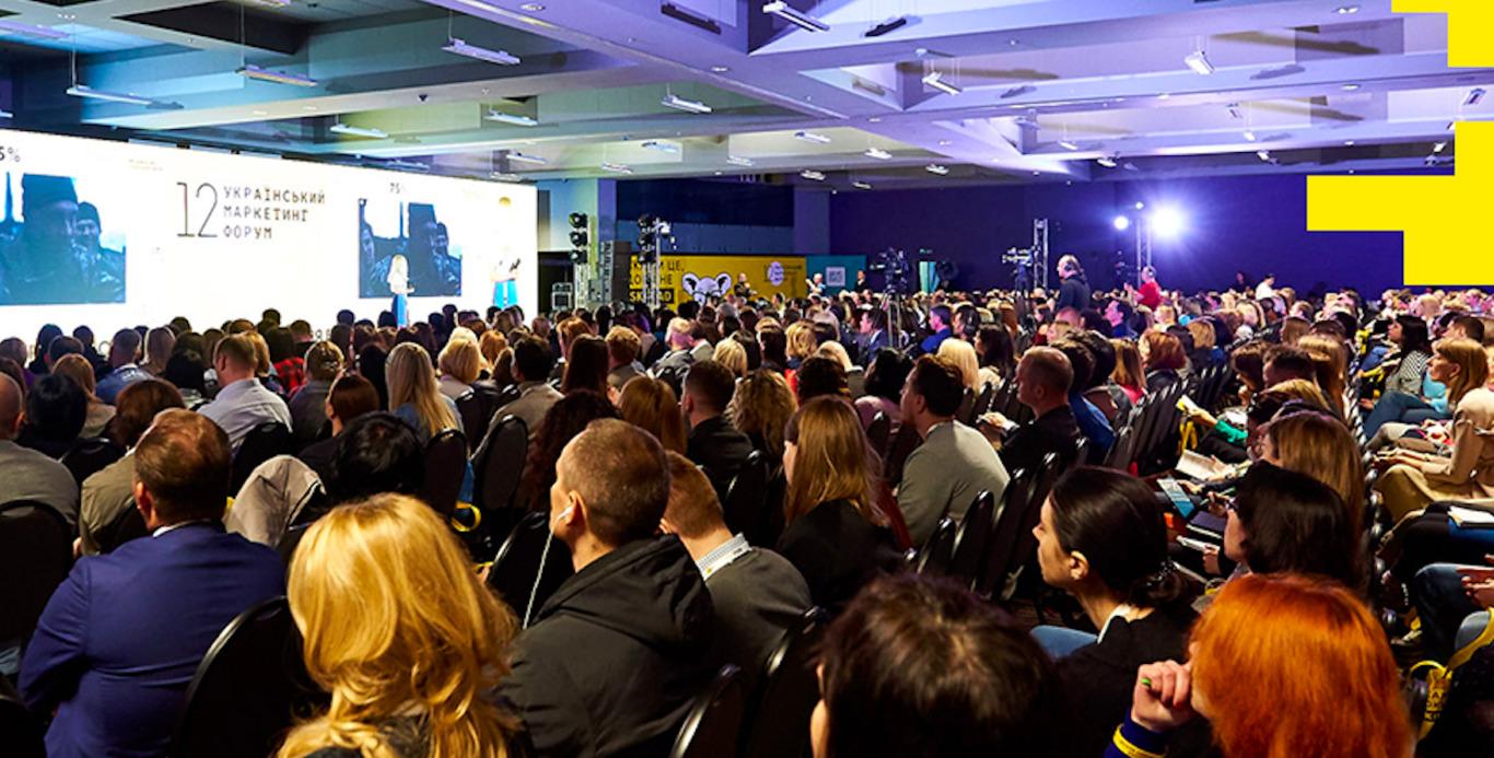 👍 13 Український маркетинг-форум пройде в онлайн-форматі: криза ролі маркетингу та росту бізнесу