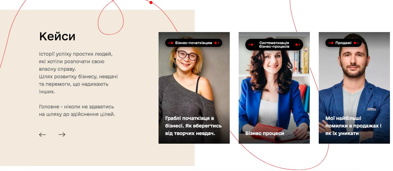 💼 Мінцифра запустила онлайн-платформу «Дія. Бізнес» для підприємців: що доступно