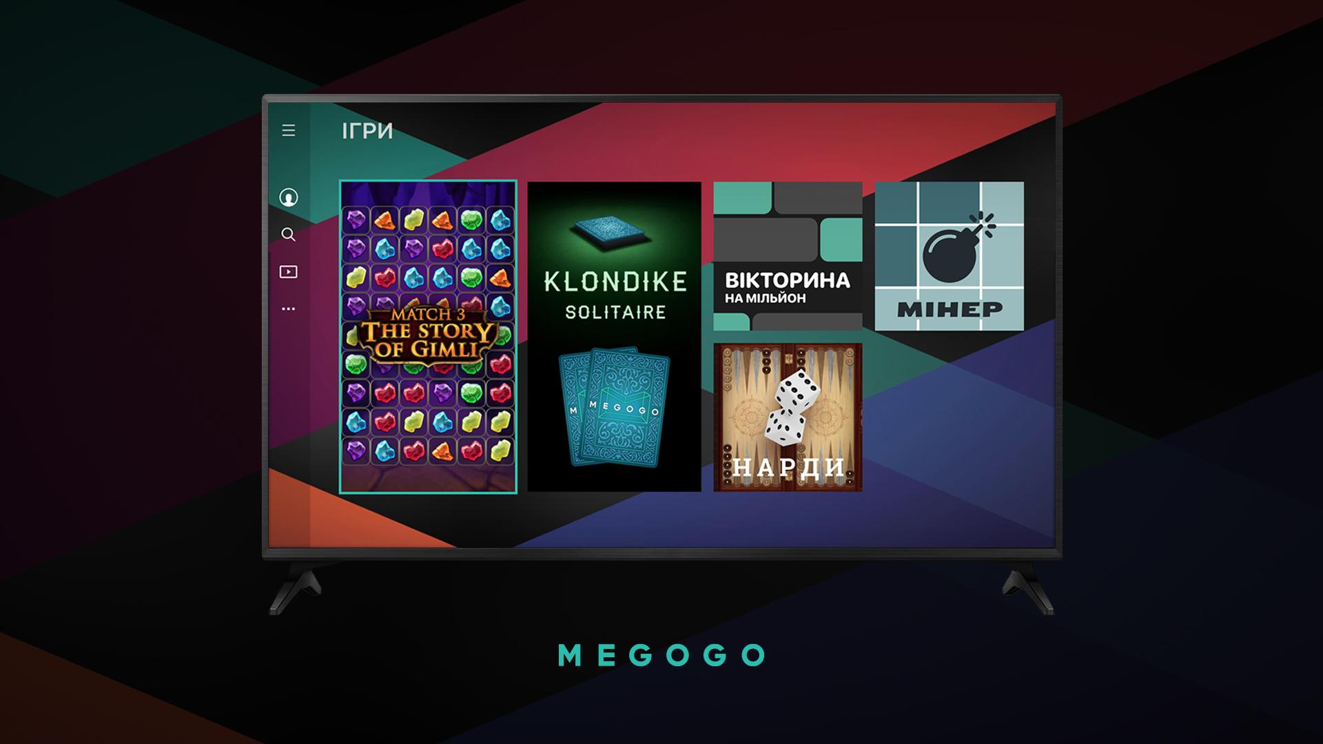 🎮 MEGOGO запускає ігри на Smart TV