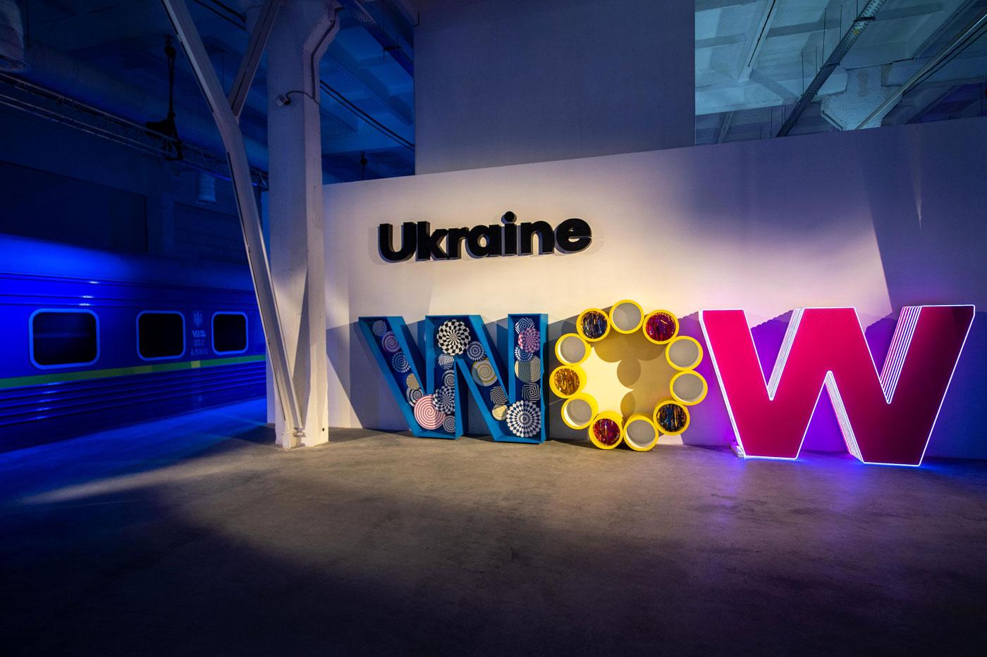 🇺🇦 Vystavka Ukraine WOW stala virtuaľnoju