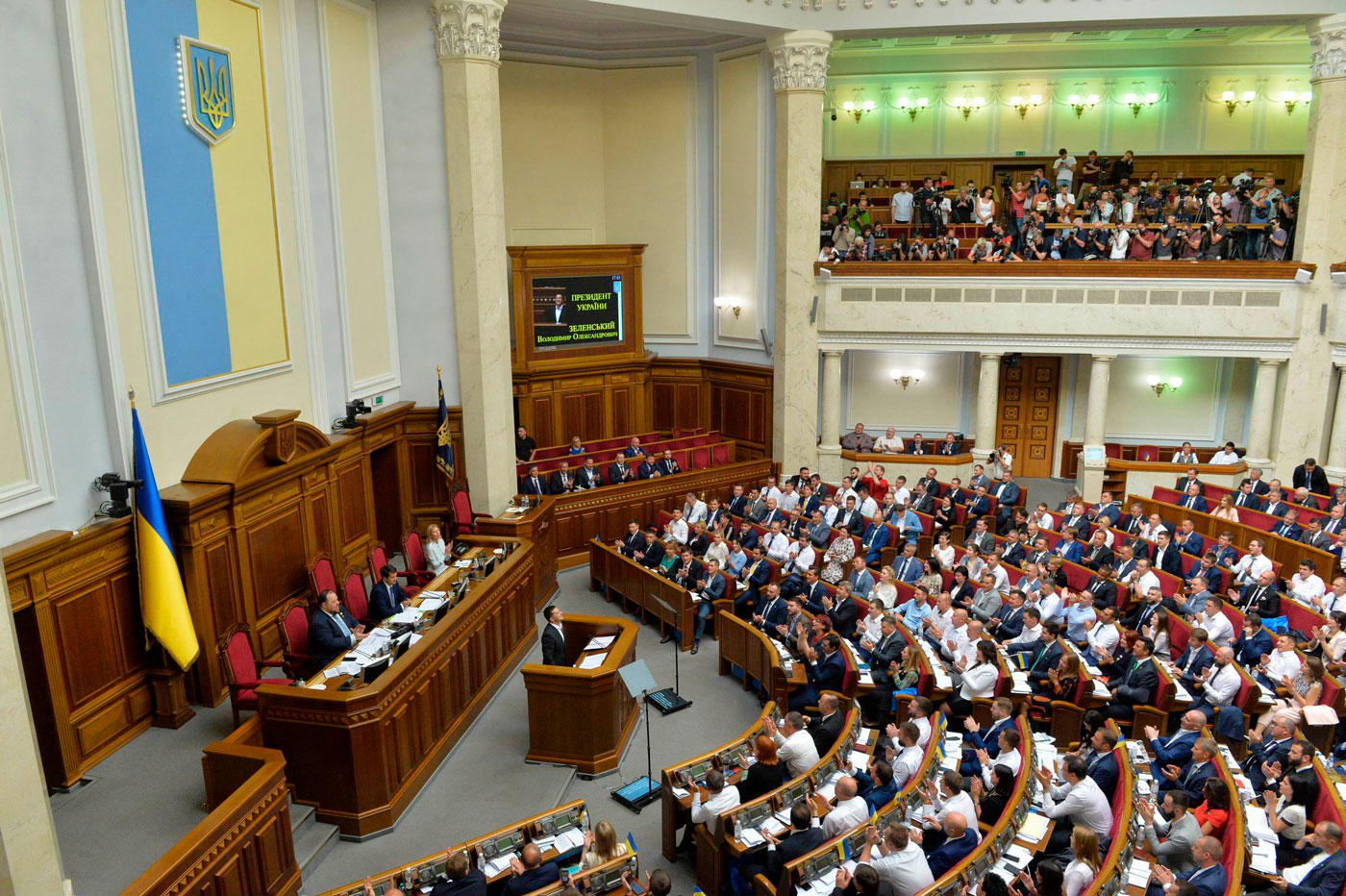 ⚡️ Rada uhvalyla zminy bjudžetu Ukraїny 2020 — na boroťbu z COVID-19 vydilyly 65 miľjardiv
