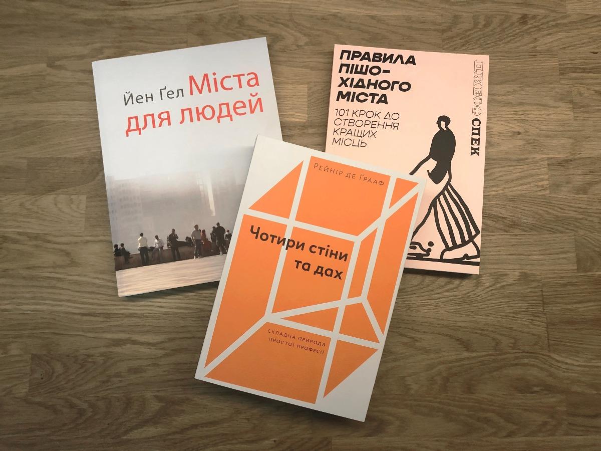 🇺🇦 Kupuj ukraїnśke: knygy vid CANactions