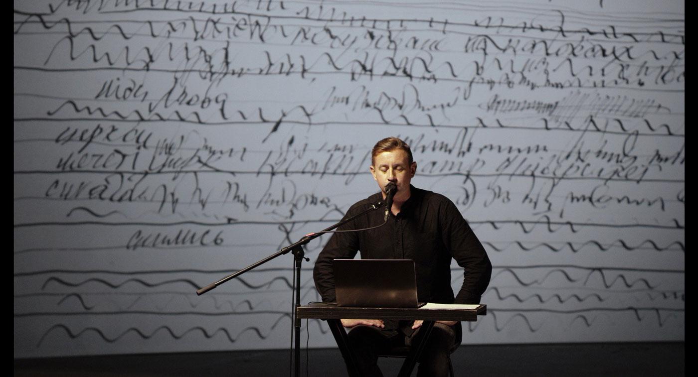 🎼 Фільм-концерт проєкту «Розділові» виходить онлайн