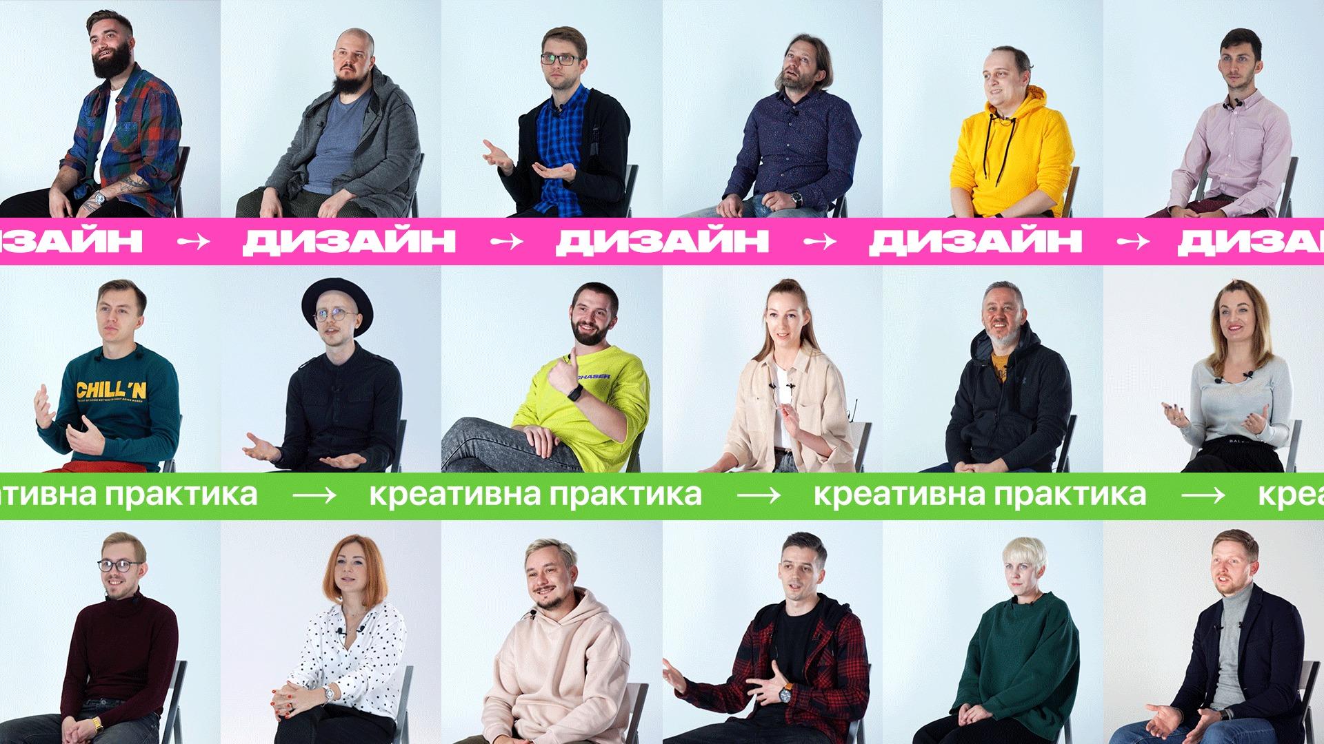 👨🏼💻 Розмови про дизайн: Креативна Практика запускає серію міні-фільмів про дизайн