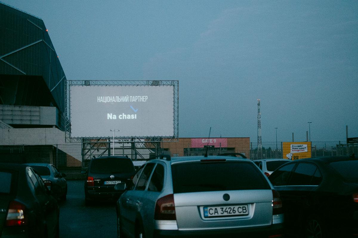 🍿 У мережі автокінотетарів Kinolife Cinema додали можливість перегляду без авто — розклад заходів