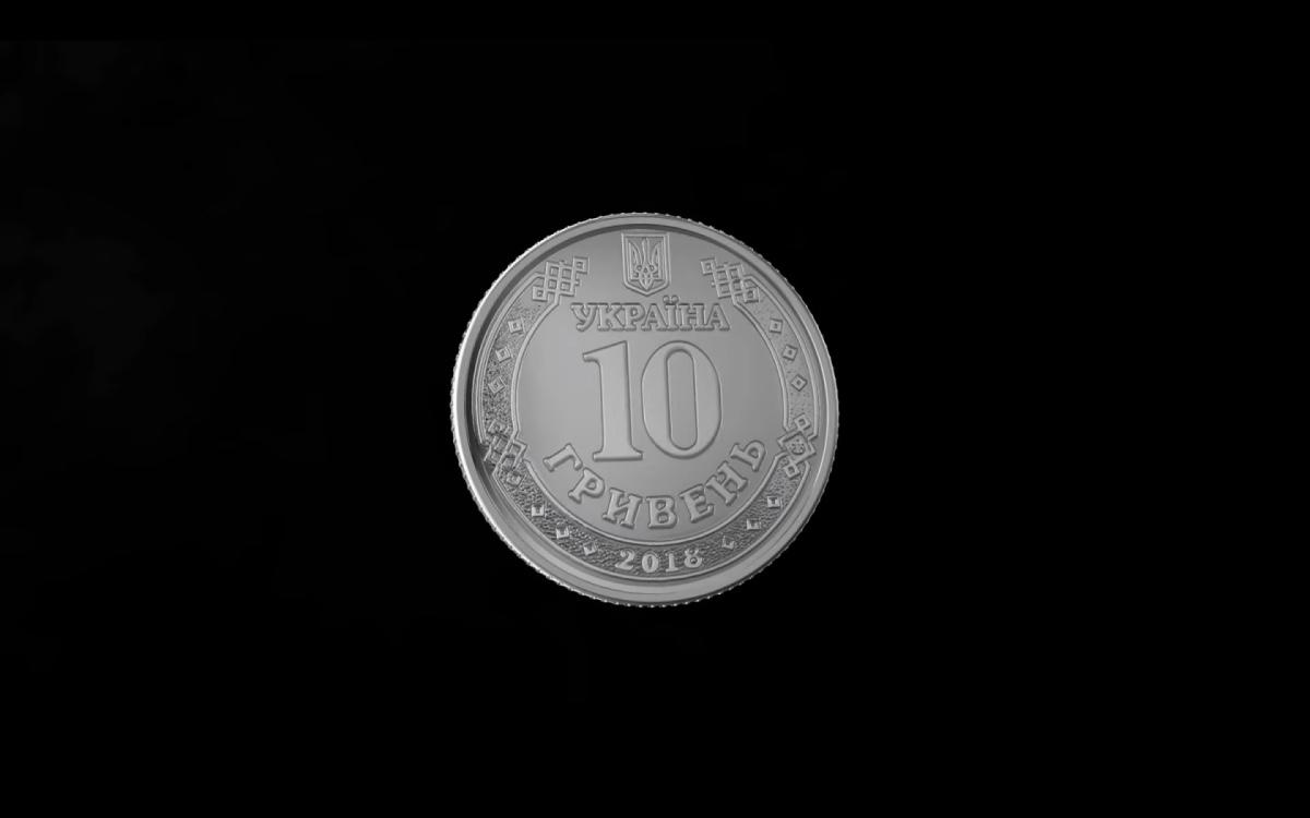 💸 В Україні вводять в обіг нову монету номіналом в 10 гривень — вже з 3 червня