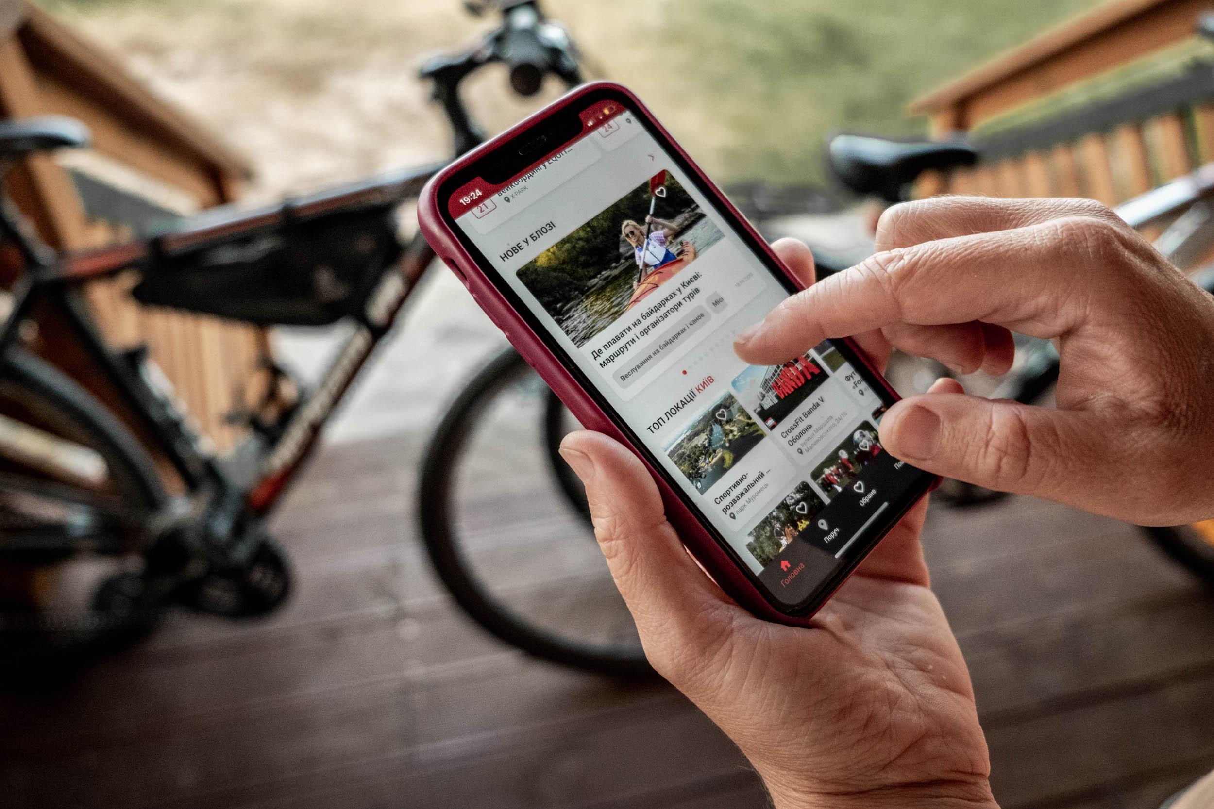 📱 Запустили мобільний застосунок Mixsport — пошук спортивних локацій, тренерів та івентів в Україні